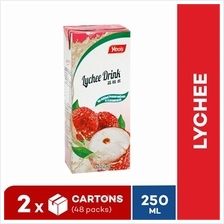 [Bundle] YEO'S 250ml Lychee ASD TB Drink (24 packs x 2 Cartons))