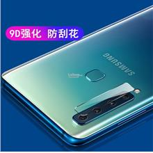 Soft Glass Camera Glass for Galaxy A7 / A9 2018