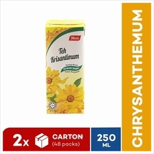 [Bundle] YEO'S 250ml Chrysanthemum Tea ASD TB Drink (24 packs x 2 Cartons))