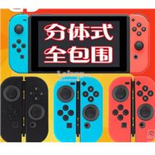 Silicone Protector for Nintendo Switch Joystick (Left and Right)