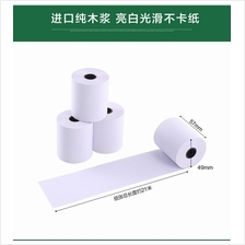 58mm 80mm Thermal Paper POS Receipt Bluetooth Thermal cash Printer