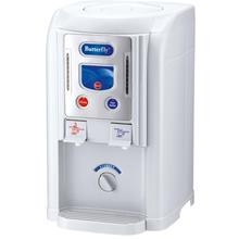 Butterfly 7L Water Dispenser - BWD-710)