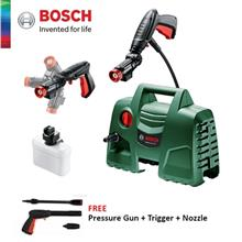 [FREE GIFTS] Bosch EasyAquatak 100 High Pressure Washer Cleaner - 06008A7EL0 F)