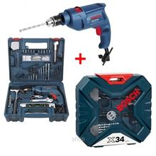 [BUNDLE] Bosch GSB 500 RE Impact Drill Power Tools Set - 06011A01L0 + 34pcs X-)