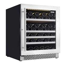 Grubel Wine Chiller Storage Cabinets - GWC-ST50SS