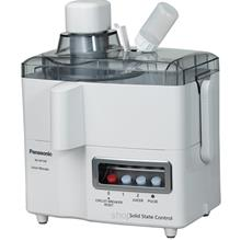 Panasonic 230W Juicer - MJ-M170P)