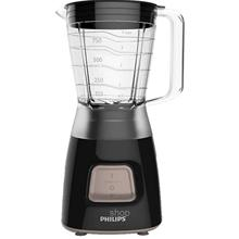 Philips Daily Collection Blender with Mill - HR2056)