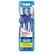 ORAL-B Cross Action 7 Benefits Medium Toothbrush 2s)