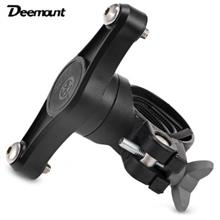 Deemount Bicycle Bottle Cage Conversion Seat Bike Water Cup Holder (BL