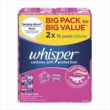 WHISPER Cottony Soft Protection Regular Wing 23cm 2 x 16s