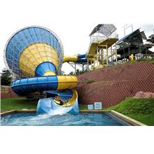 Afamosa Water Theme Park - Child)