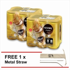 NESCAFE Original RTD 240ml , Buy 2 Clusters Free Metal Straw