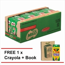 MILO UHT 200ml , Buy 1 carton Free 1 Crayola Colouring set)