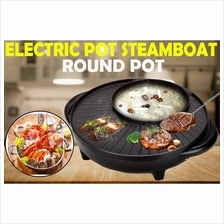 2 in 1 Electric BBQ Grill & Steamboat Hot Pot Fry Pan Round