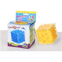 Magical 3D Maze Magic Cube Puzzle Game Children Educational Labyrinth