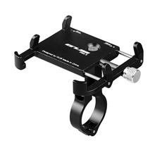 GUB PRO2 Anti-slip Bicycle Adjustable Phone Holder Mount (black)