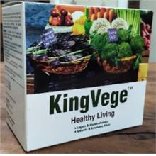 KingVege - 16% OFF!!)