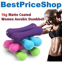 1kg Matte Coated Women Aerobic Dumbbell Fitness Yoga Zumba Exercise
