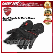 Ducati Strada C4 Men\u2019s Gloves 98104007 - [ORIGINAL]