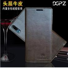 Huawei P20/P20 Pro leather flip phone protection case casing cover