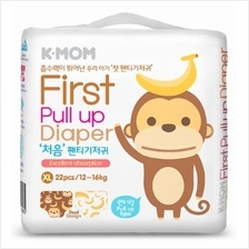 K-MOM First Pull Up Diaper XL 22pcs (12kg - 16kg) - 11% OFF!!)