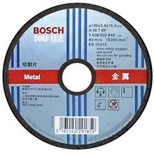 "Bosch Metal Straight Cutting Disc - Steel (9 "" x 3.0 x 22.2 mm) - 2608600"