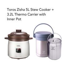 Toros Zisha 5L Stew Cooker + 3.2L THERMO CARRIER WITH INNER POT