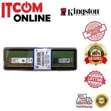 KINGSTON 16GB DDR4 2666MHZ SERVER ECC DESKTOP RAM (KSM26ED8/16ME)