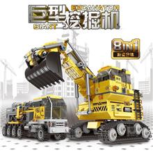 XINGBAO 13002 New Kids Toys 8 IN 1 Series The Giant Excavator Set Kids