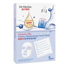 DR.MORITA Intensive Essence Moisturizing Facial Mask 5s