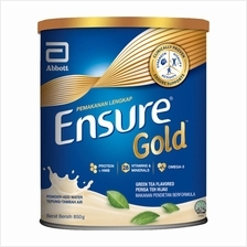 ENSURE Gold Green Tea 850g