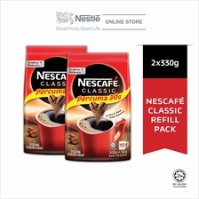Nescafe Classic Bonus Pack 330g, Bundle of 2)