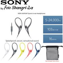 Sony MDR-AS410AP Sport In-Ear Headphone