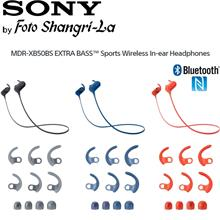 Sony MDR-XB50BS Extra Bass Sports Bluetooth In-Ear Headphones