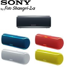 Sony SRS-XB21 Portable Wireless Bluetooth Speaker Waterproof Dustproof