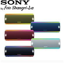 Sony SRS-XB31 Portable Wireless Bluetooth Speaker Extra Bass