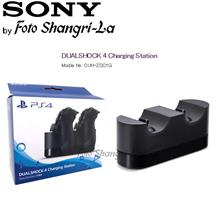 Sony PS4 Controller Charging Station for DualShock 4 - CUH-ZDC1 G)