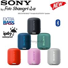 Sony SRS-XB12 Wireless Waterproof Portable Bluetooth Speaker