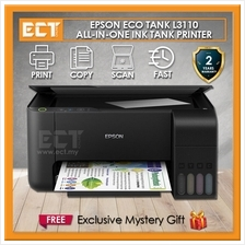 Epson Eco Tank L3110 All-In-One Ink Tank Printer