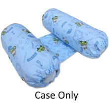 Bumble Bee Baby Sleep Support Case (Knit Fabric) - BB-13A (KNIT)