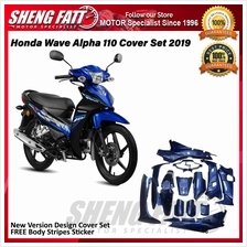 Honda Wave Alpha 110 Cover Set 2019 (BLUE)