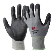 3M Comfort Grip Gloves Size S (Pack of 2 pairs)