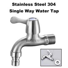 Stainless Steel 304 Wall Mounted Single Way Water Tap Faucet 2204.1