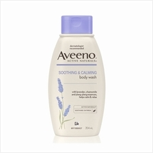 AVEENO Aveeno Soothing Calming Body Wash 354ml