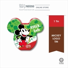 Nestle KitKat Mickey Festive Tin Design A)
