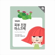 YADAH Soothing Mask Pack 1s