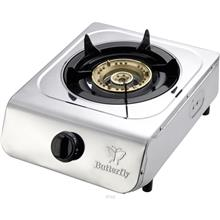 Butterfly Stainless Steel Single Gas Stove - BGC-368/343
