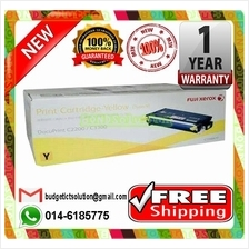 NEW FUJI XEROX C2200 / C3300 CT350673 YELLOW (FREE SHIPPING)