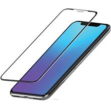 Beetle Full Cover Ultra Tempered Glass for iPhone 11 Pro Max / XS Max - BTL-FC)