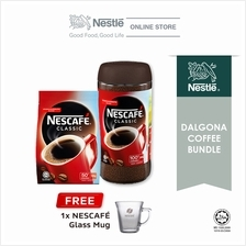 Nescafe Classic Dalgona Bundle Option 3, Free 1 Nescafe Mug